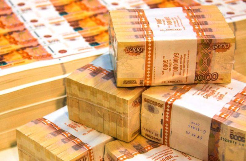 Деньги Чувашия
