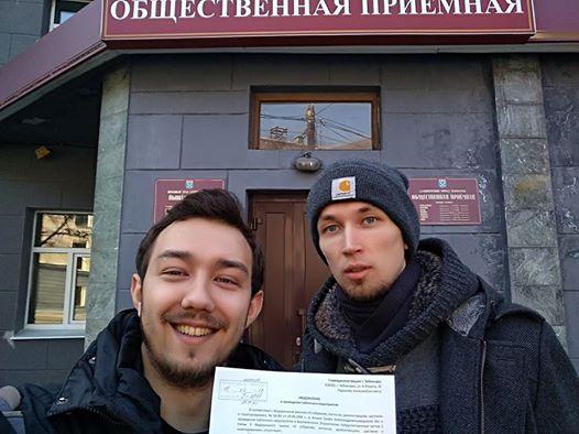 Городская мэрия отказала активистам в проведении митинга в сквере Чапаева 26 марта
