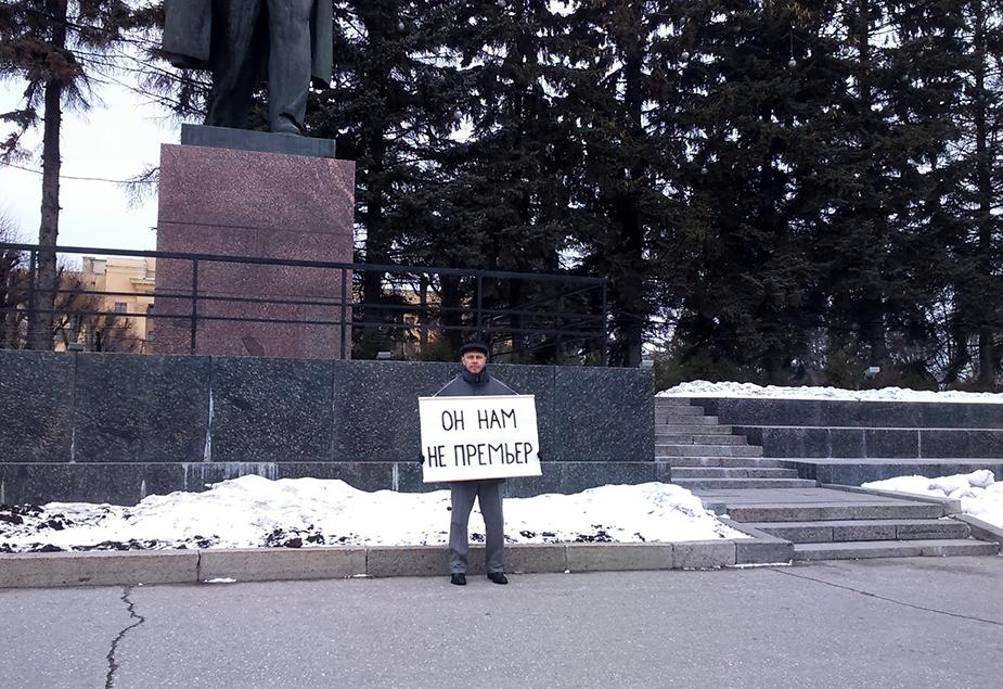 пикет против медведева