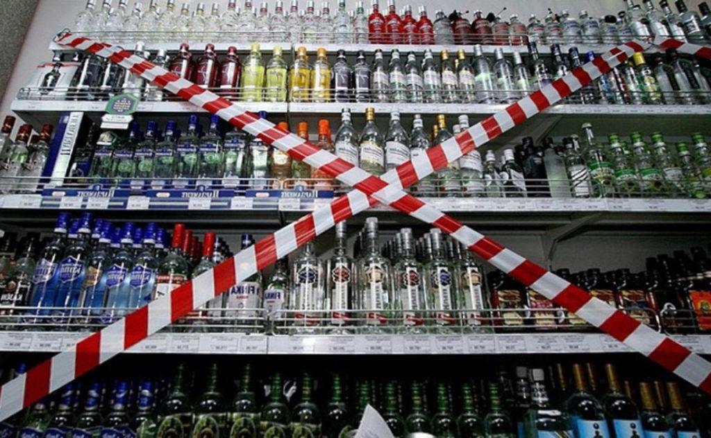 1 мая в столице запретят продажу алкоголя