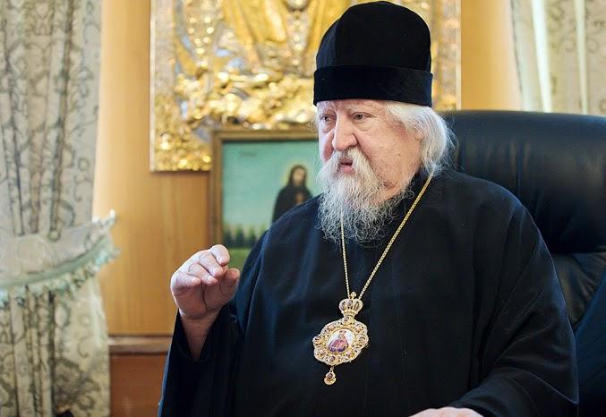 Митрополит Варнава
