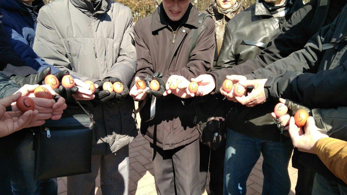 свободу мальцеву фото с яйцами Чебоксары