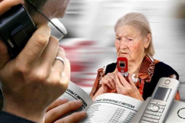 Телефонная мошенница, представившись сотрудницей банка, украла со счёта пенсионерки 675 тысяч рублей