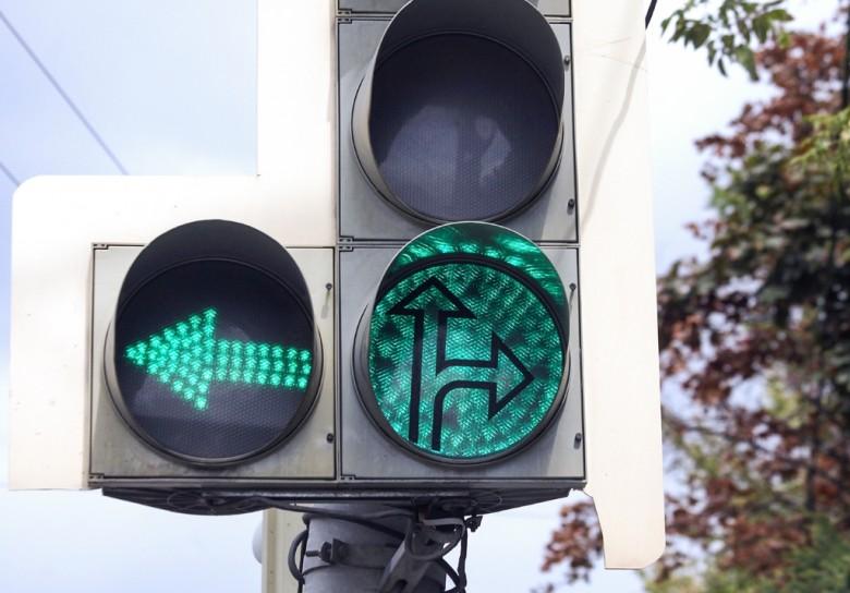 Стрелка налево светофор