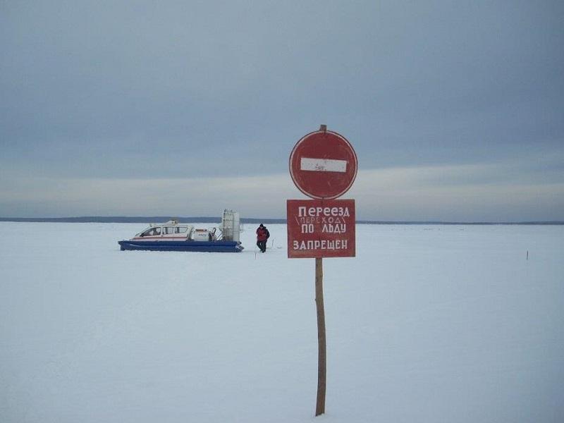 ВЧувашии мотоциклист провалился под лед, катаясь позамерзшей Волге