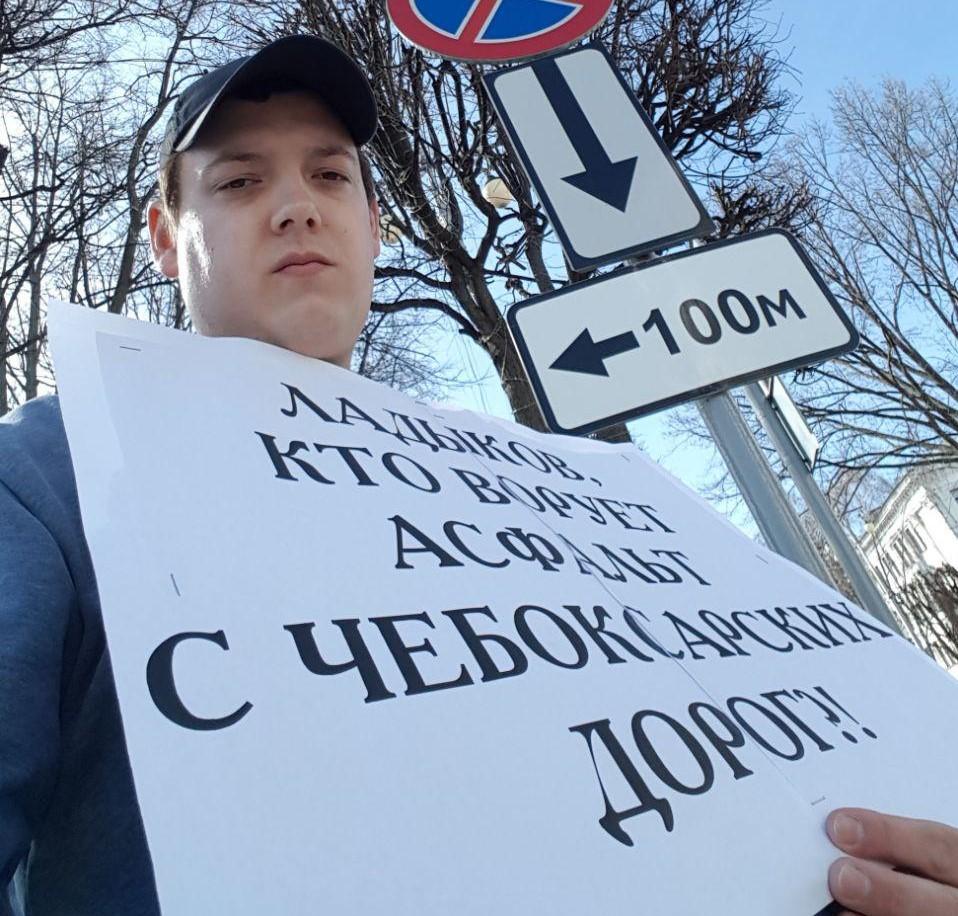 Лапшин Алексей