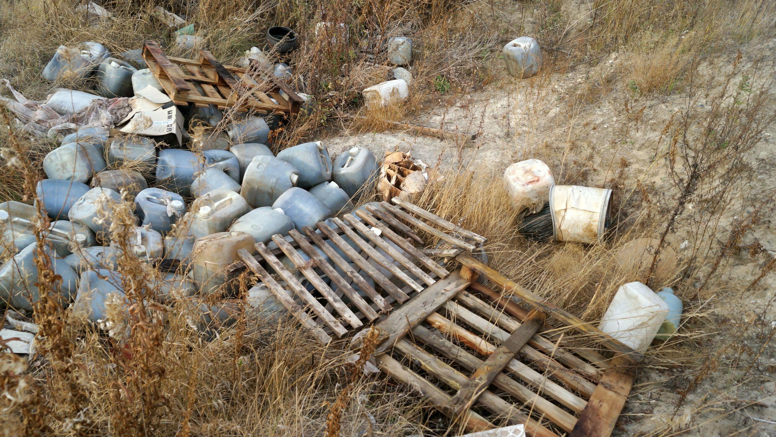 Свалка химических отходов